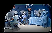 Урология. Роботизированная хирургия для лечения рака и аденомы простаты