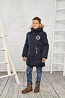 Модная зимняя куртка на мальчика 11-16 лет от Maz Juang 693