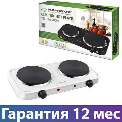 Электроплита Esperanza EKH004K White, 2000W, 2 конфорки, настольная кухонная плита электрическая, електроплита, фото 2