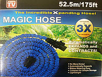 Удлинняющийся шланг на 52,5 метра Magic Hose Мэджик Хос + водораспылитель