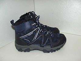 Демисезонные ботинки для мальчика, р. 30 - 34