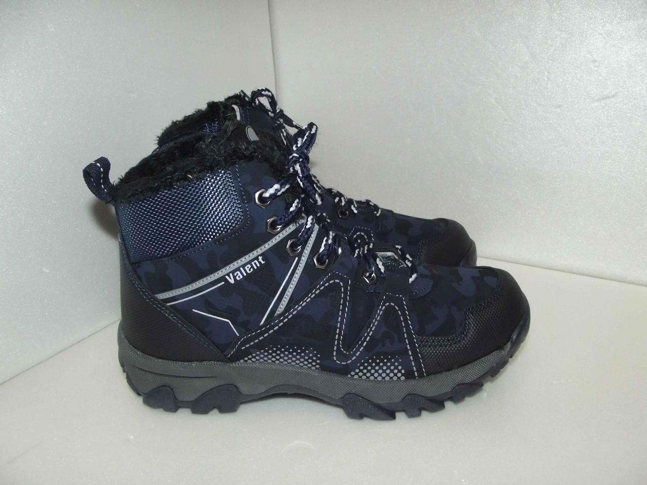 Демисезонные ботинки для мальчика, р. 34(21см)