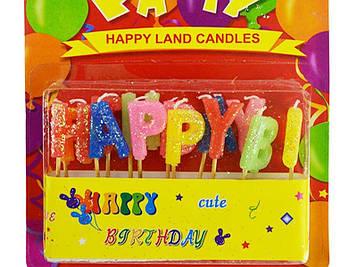Набор свечей для торта буквы HAPPY BIRTHDAY (24шт)