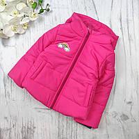 Детские куртки оптом (6шт) на девочек демисезон малиновые, 86-116