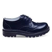 Туфли Theo Leo RN315 40 26 см Синие