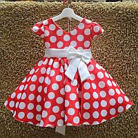 Детское нарядное платье в горох Красное на рост 98-122 см