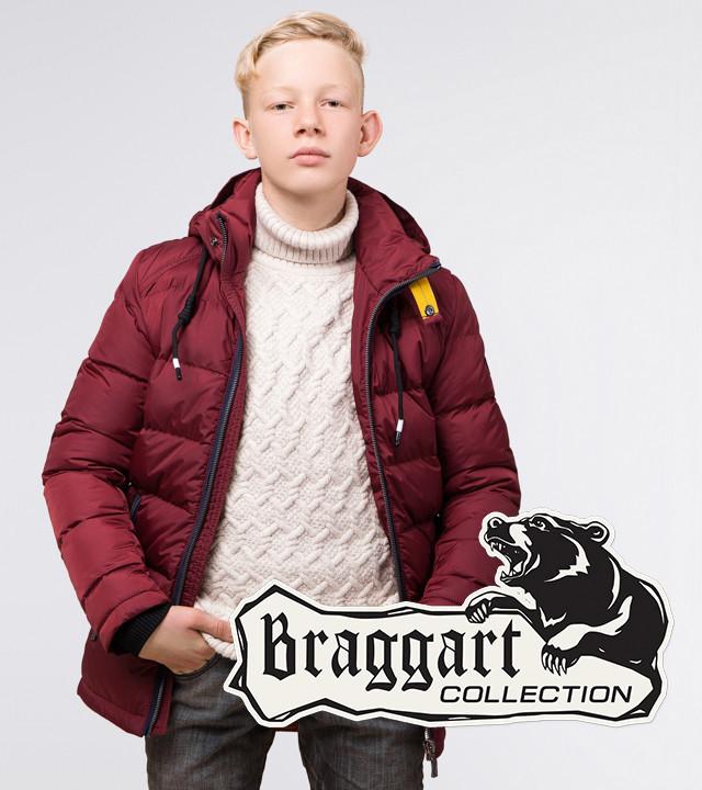 Куртка зимняя детская  бордовая  Braggart Kids