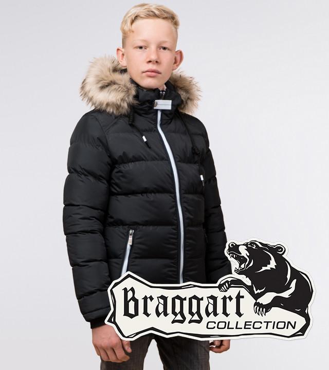 Куртка зимняя детская  графит  Braggart Kids