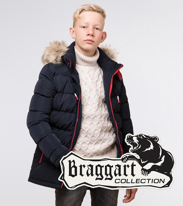 Детская зимняя куртка  темно-синяя  Braggart Kids