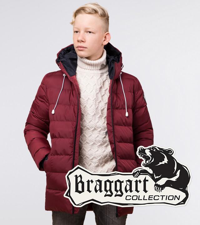 Зимняя куртка детская  бордовая  Braggart Kids