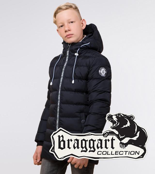 Зимняя куртка для мальчика  сине-черная  Braggart Kids