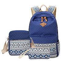 Стильный женский городской рюкзак 3 в 1 в скандинавском стиле тканевый Бесплатная доставка 01036 Синий