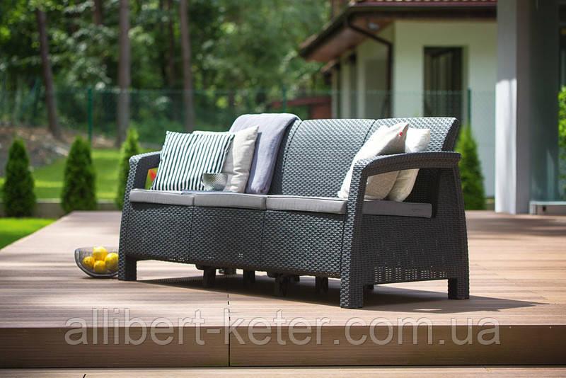 Набір садових меблів Corfu Love Seat Max з штучного ротанга ( Allibert by Keter )