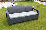 Набір садових меблів Corfu Love Seat Max з штучного ротанга ( Allibert by Keter ), фото 10