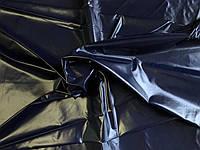 Плащевка Монклер Темно синяя