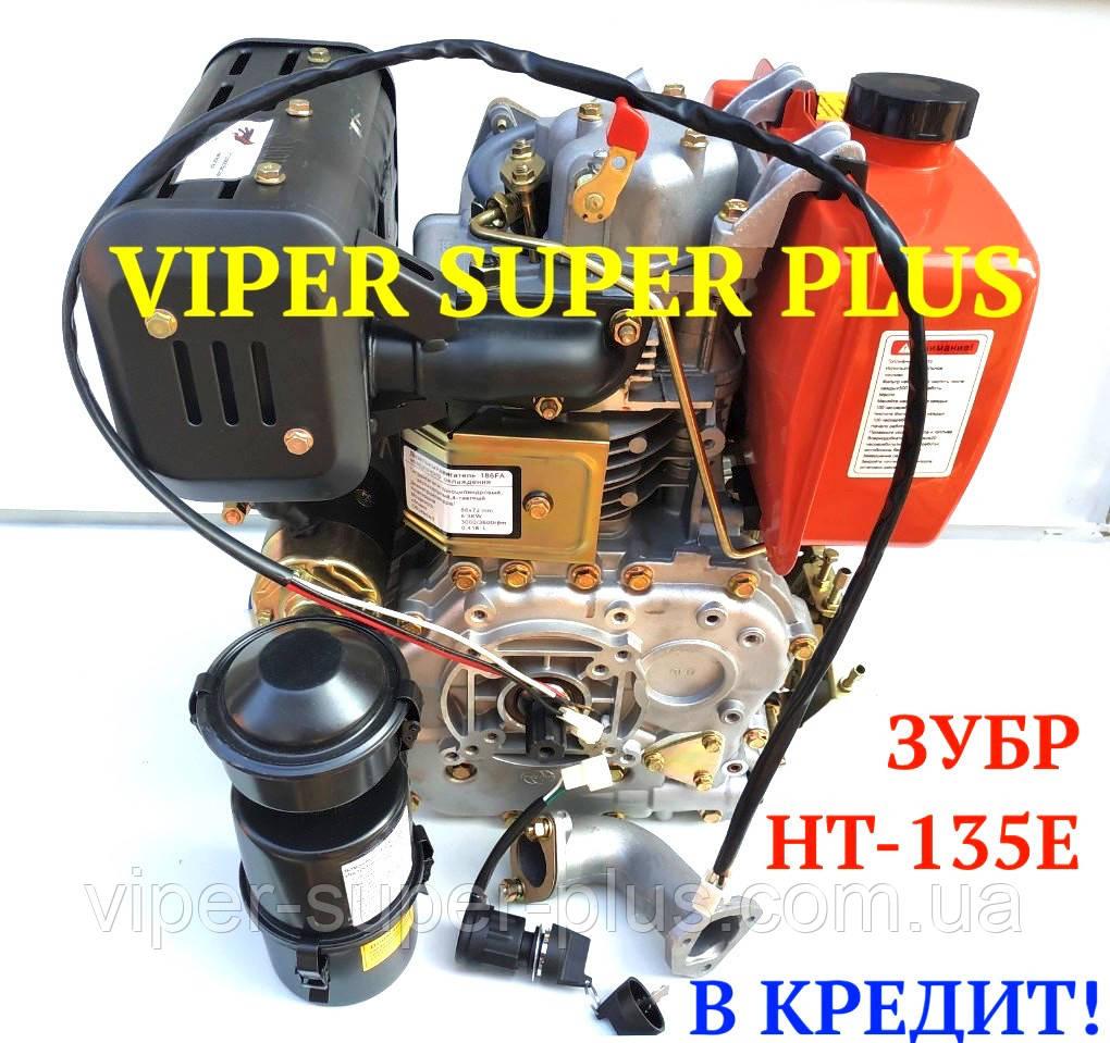 Дизельный Двигатель ЗУБР 186F-Е 9 л/с, запуск электро+ручной, охлаждение воздушное, производитель ZUBR