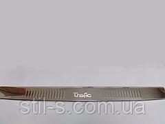 Накладка на задний бампер RENAULT TRAFIC (2002-2014)