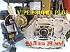 Дизельный Двигатель ЗУБР 186F-Е 9 л/с, запуск электро+ручной, охлаждение воздушное, производитель ZUBR, фото 3