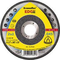 Відрізні круги Klingspor Kronenflex® EDGE 125*1.0,1.2 | Відрізні круги Kronenflex® EDGE