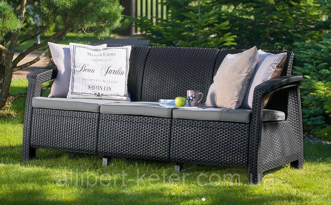 Набор садовой мебели Corfu Love Seat Max Graphite ( графит ) из искусственного ротанга
