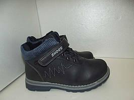 Демисезонные ботинки для мальчика, р. 35(22.8см), 36(23.5см)