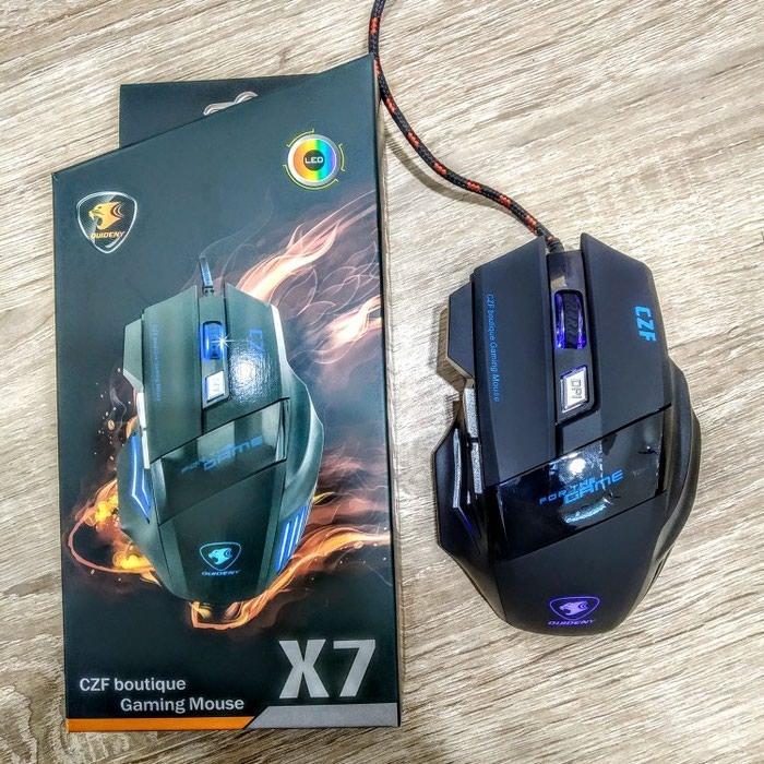 Мышка компьютерная проводная Ouideny X7 игровая