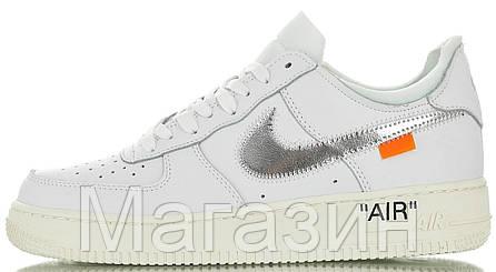 Мужские кроссовки Nike Air Force 1 Low Virgil Abloh Off-White AO4297-100 Найк Аир Форс ОФФ Вайт кожаные белые, фото 2