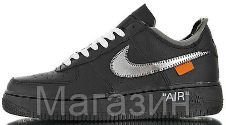Мужские кроссовки Off-White x Nike Air Force 1 '07 Virgil x MoMA Black Найк Аир Форс ОФФ Вайт кожаные черные, фото 2
