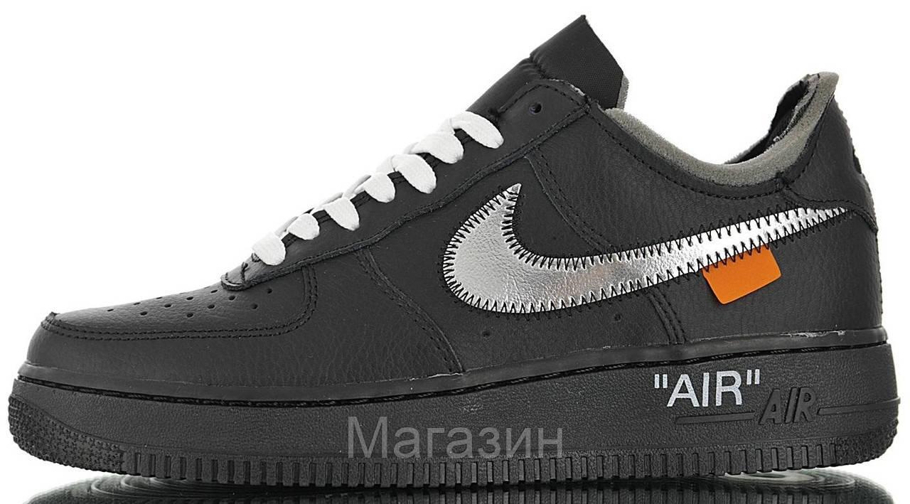 Женские кроссовки Off-White x Nike Air Force 1 '07 Virgil x MoMA Black Найк Аир Форс ОФФ Вайт кожаные черные