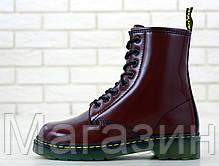 Зимние женские ботинки Dr. Martens 1460 Smooth VEGAN Bordo Доктор Мартинс бордовые С МЕХОМ, фото 3