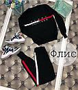 Теплый спортивный костюм женский на флисе, фото 5