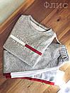 Теплый спортивный костюм женский на флисе, фото 6