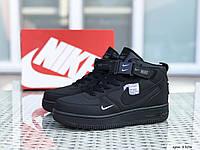 Nike Air Force 1  мужские кроссовки черные ( Реплика ААА+)