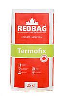 Клей для газобетонных блоков Termofix Redbag 25 кг