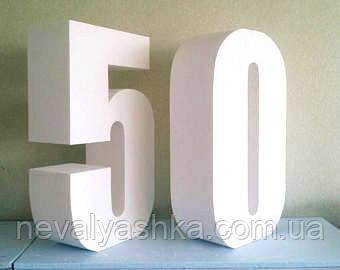 Цифры из Пенопласта 50 см [100мм] Объемные Большие Декоративные Декорации буквы на свадьбу слова з пінопласту