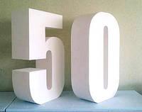 Цифры из Пенопласта 50 см [100мм] Объемные Большие Декоративные Декорации буквы на свадьбу слова з пінопласту, фото 1
