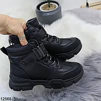 Женские демисезонные ботинки, фото 1