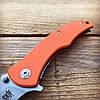Нож складной SKIF Boy Orange (8Cr14MoV Steel), фото 3