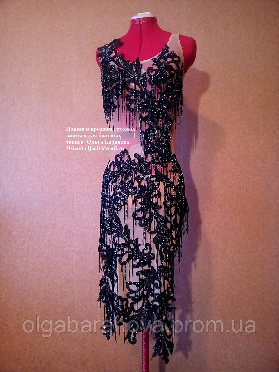 7736298d78e1589 Платье для спортивных бальных танцев - латина - Ателье по индивидуальному  пошиву платьев для бальных танцев