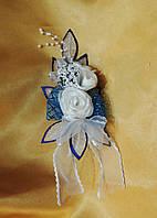 Свадебная бутоньерка для жениха (синяя)