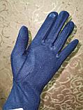 Перчатки льпака фланелев с сенсором для работы на телефоне плоншете/Сенсорны женские перчатки оптом, фото 5