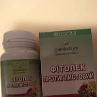 Фитолек противоглистный 90 таблеток 2 упаковки