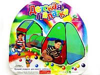 Детская палатка А999-53