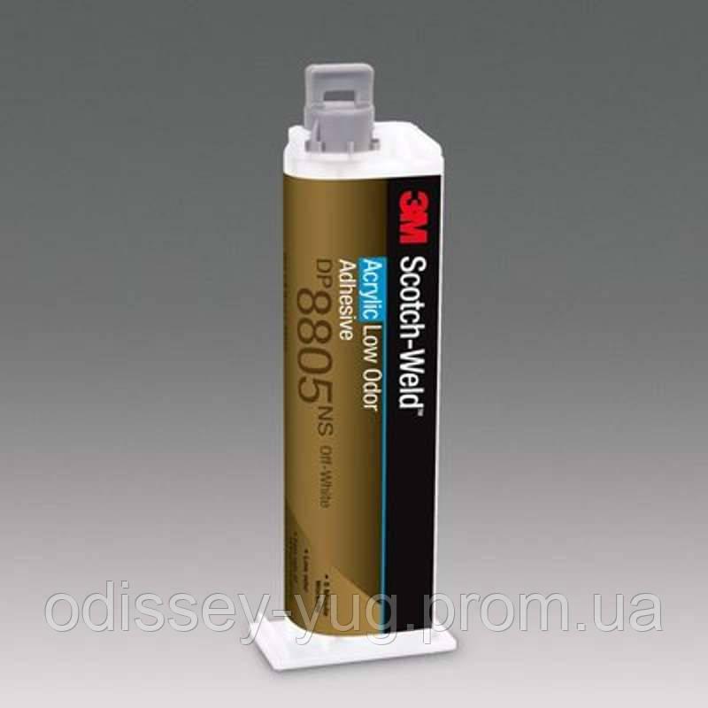 Клей 3M™Scotch-Weld DP 8805 NS.( 45 мл.). Двукомпонентный,акриловый. 8805