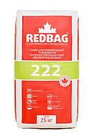 Клей для приклеивания и армирования пенополистирола и минеральной ваты 222 Redbag 25 кг