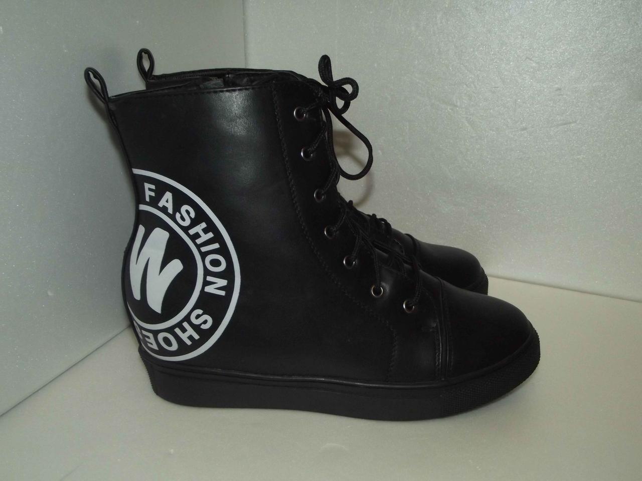 Демисезонные женские ботинки, р. 37(23,5см), 39(24,5см)
