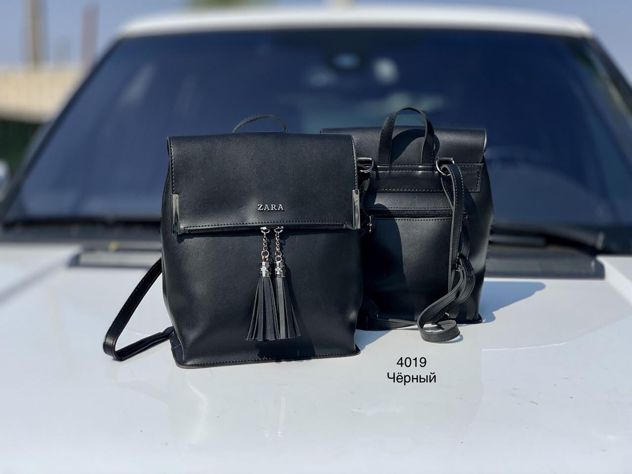 Рюкзак черный женский молодежный городской модный брендовый рюкзачок экокожа