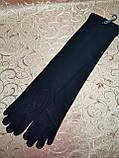 (50 cm)Длинные трикотаж женские перчатки только оптом, фото 4