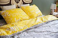 """Комплект постільної білизни """"Love"""" (жовтий) 2-х спальний"""