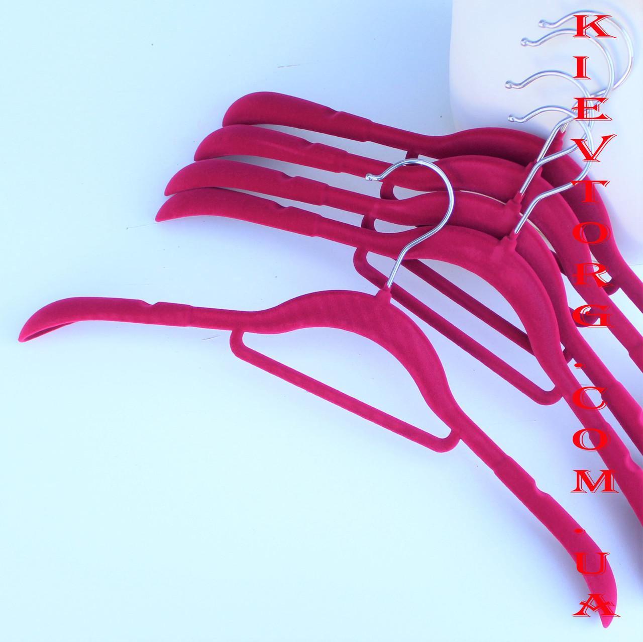 Плечики вешалки тремпеля флокированные (бархатные, велюровые) для женской одежды розовые, 42 см